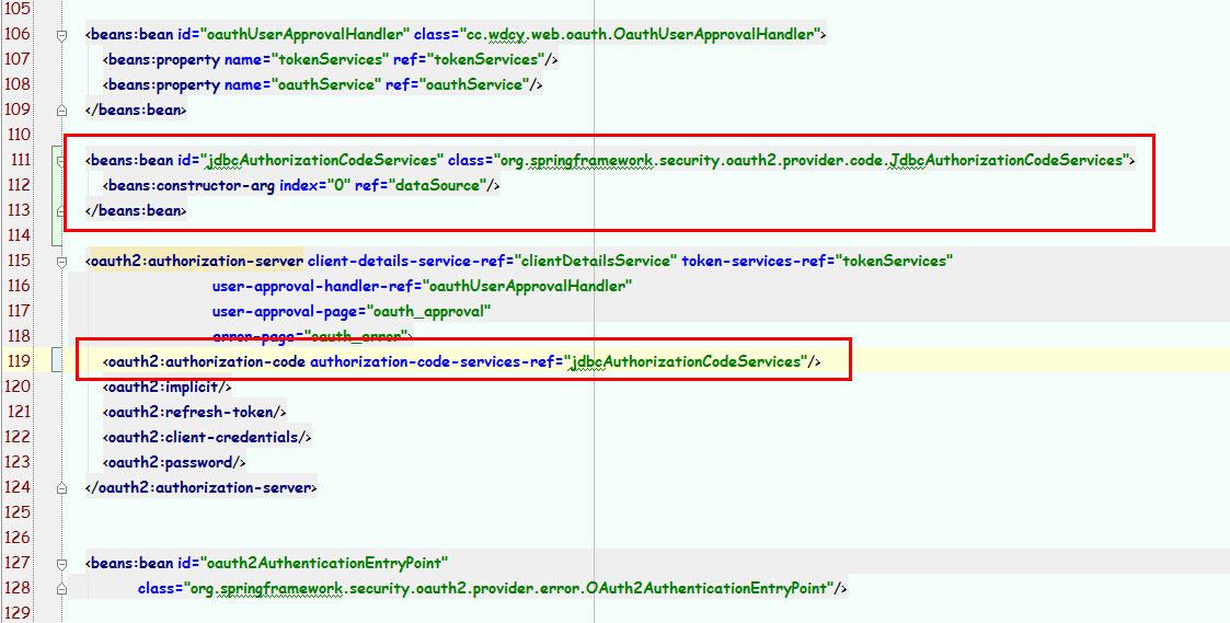 oauth_code存入数据库的配置